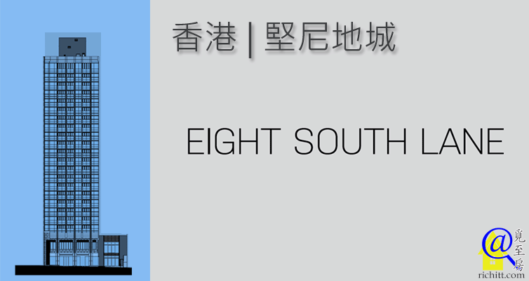 EIGHT SOUTH LANE特色圖片
