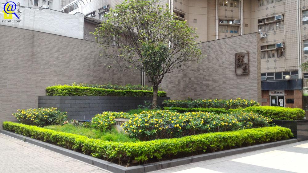 維壹位於皇后大道西的花園