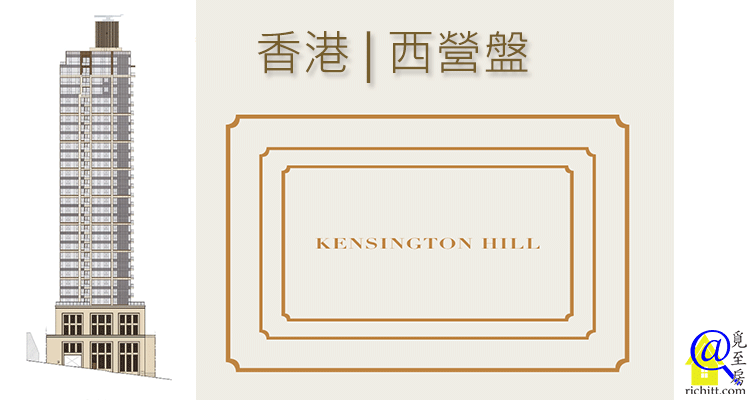 KENSINGTON HILL 特色图片