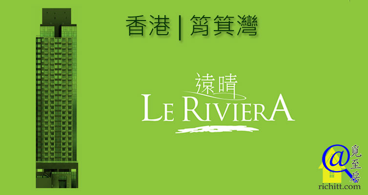 LE RIVIERA Feature Photo