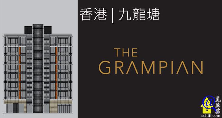 THE GRAMPIAN特色圖片