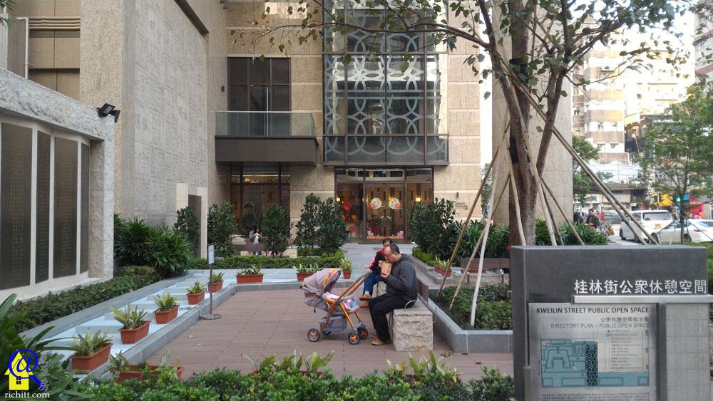 桂林街公眾休憩空間