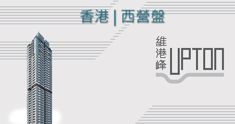 维港峰特色图片