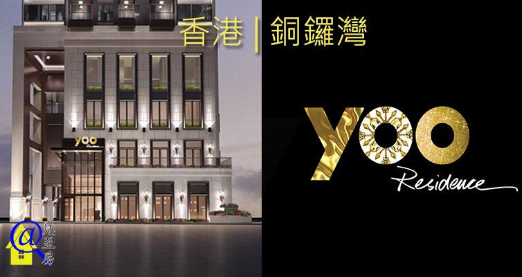 yoo Residence特色圖片