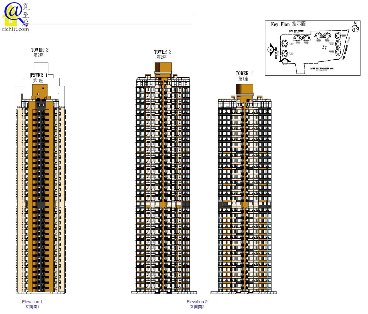 Grand YOHO立面圖 1及2