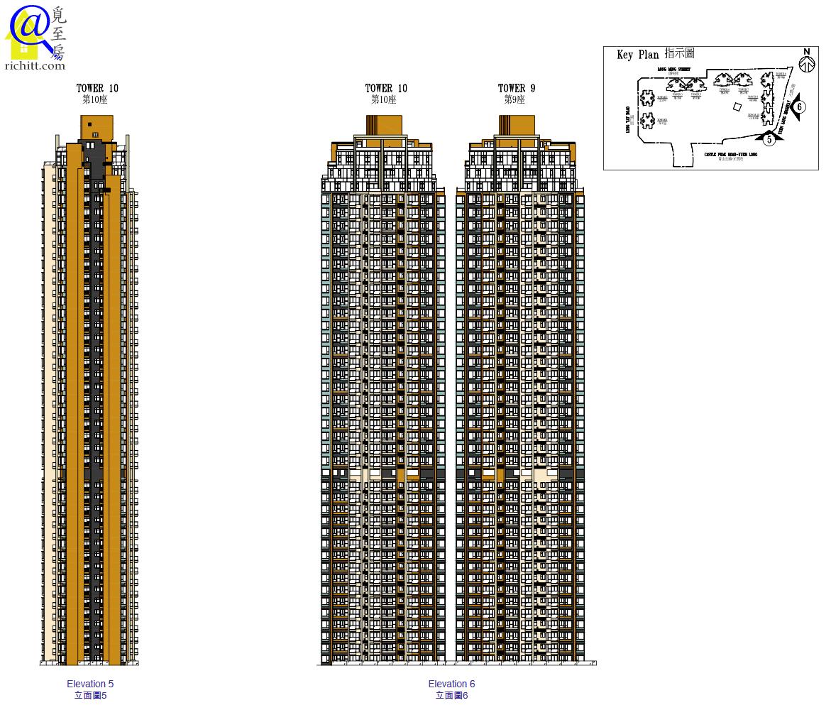 Grand YOHO立面圖 5及6