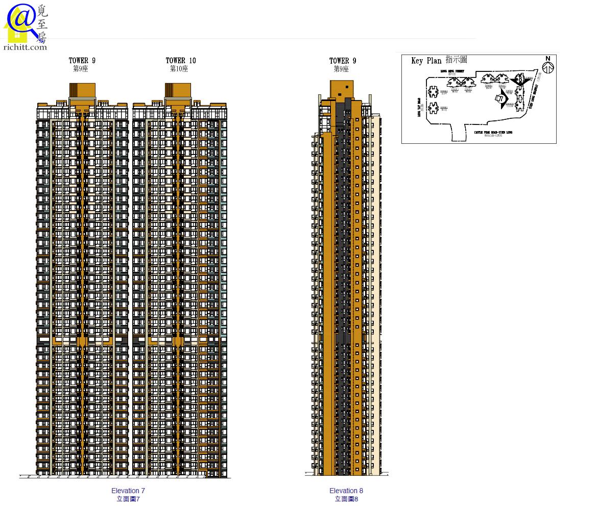 Grand YOHO立面圖 7及8
