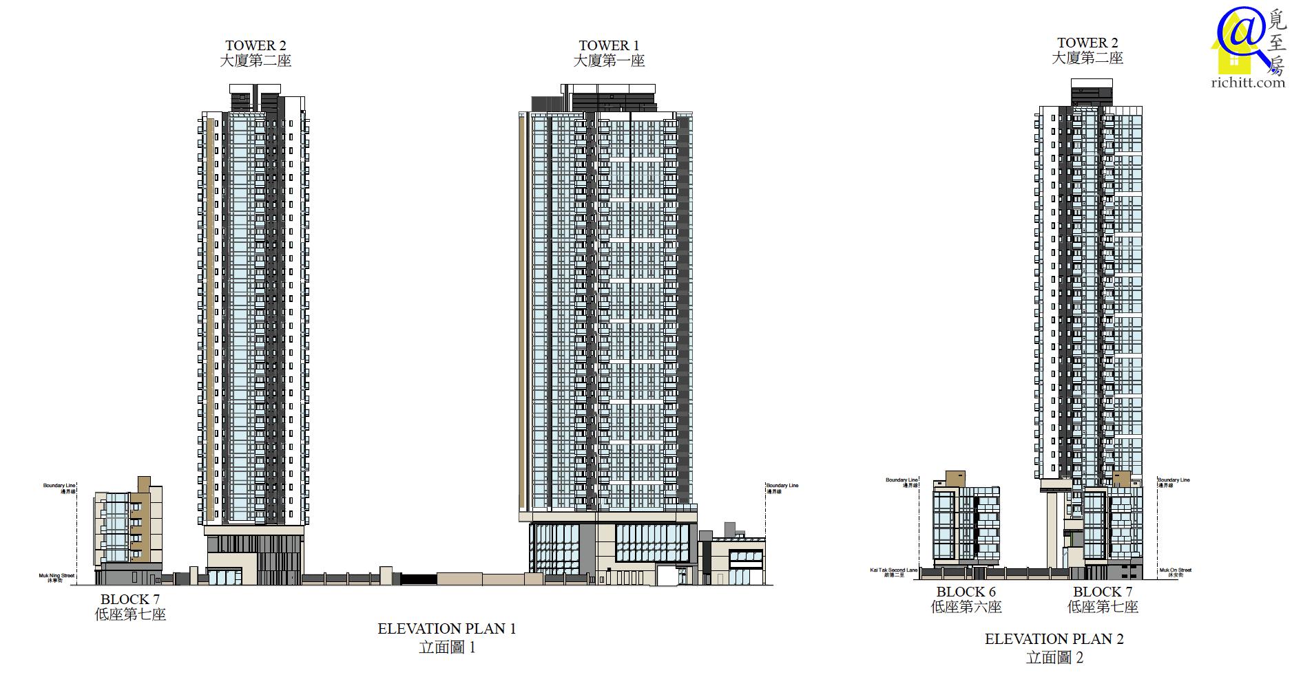 啟德1號立面圖1及2