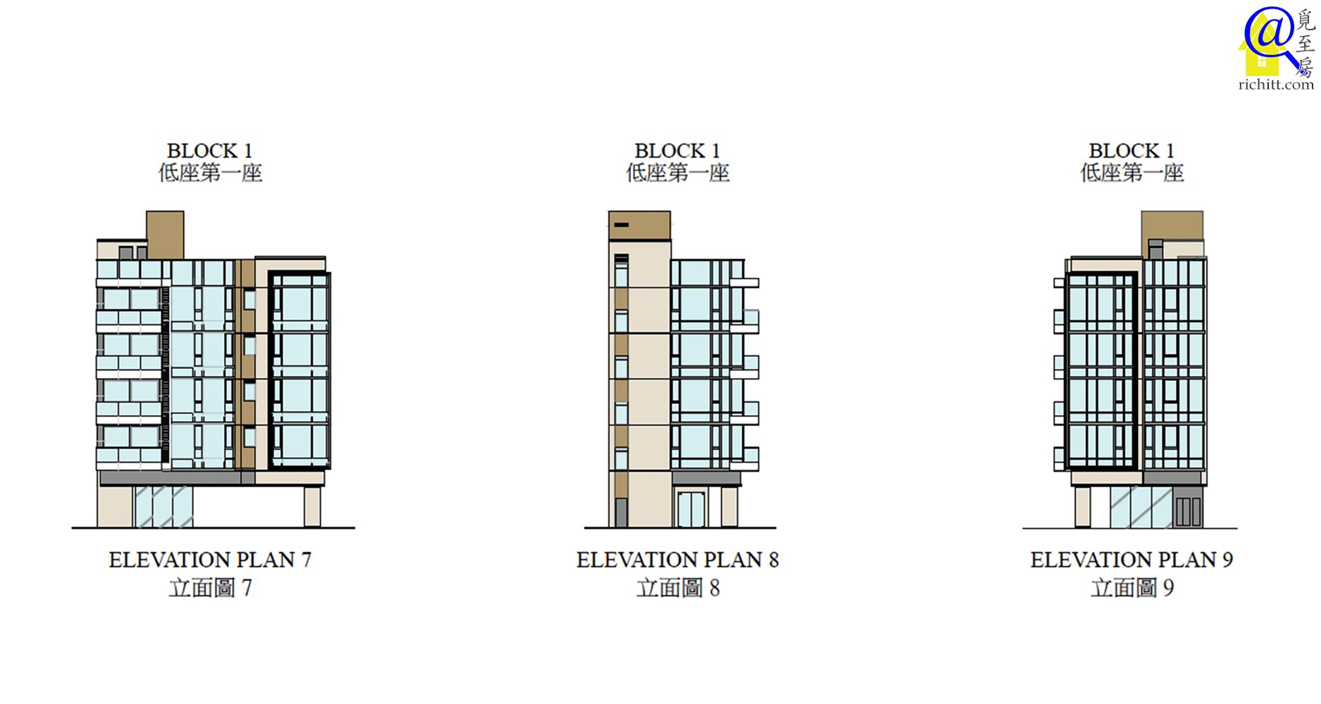 啟德1號立面圖7至9