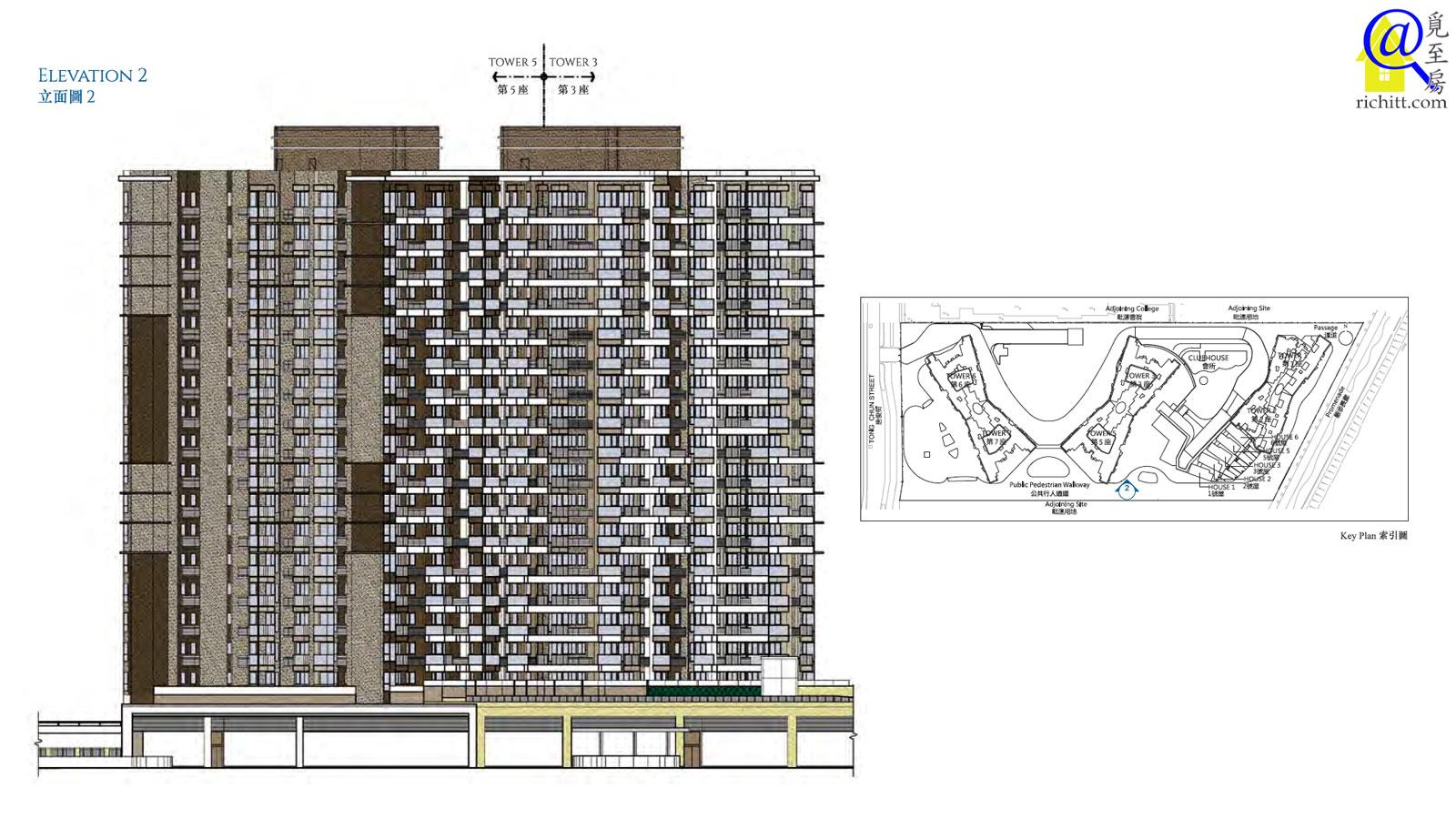海翩滙住宅大廈立面圖2