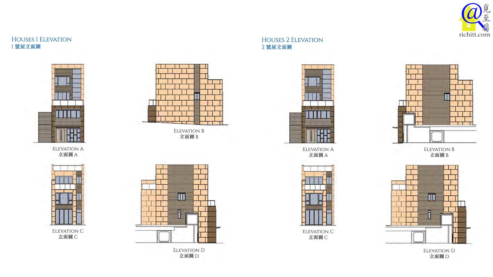 海翩滙洋房立面圖1及2