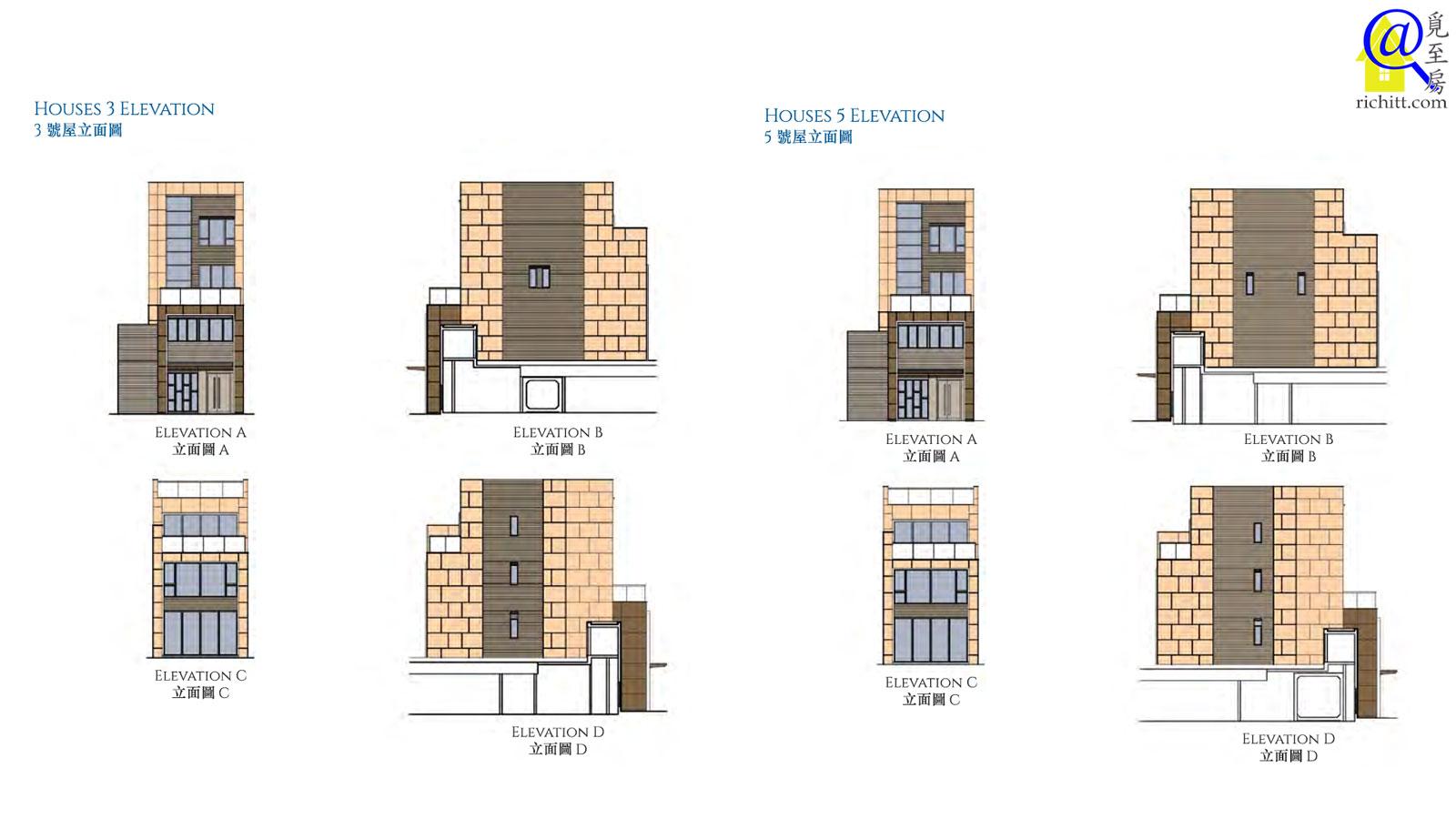 海翩滙洋房立面圖3及5