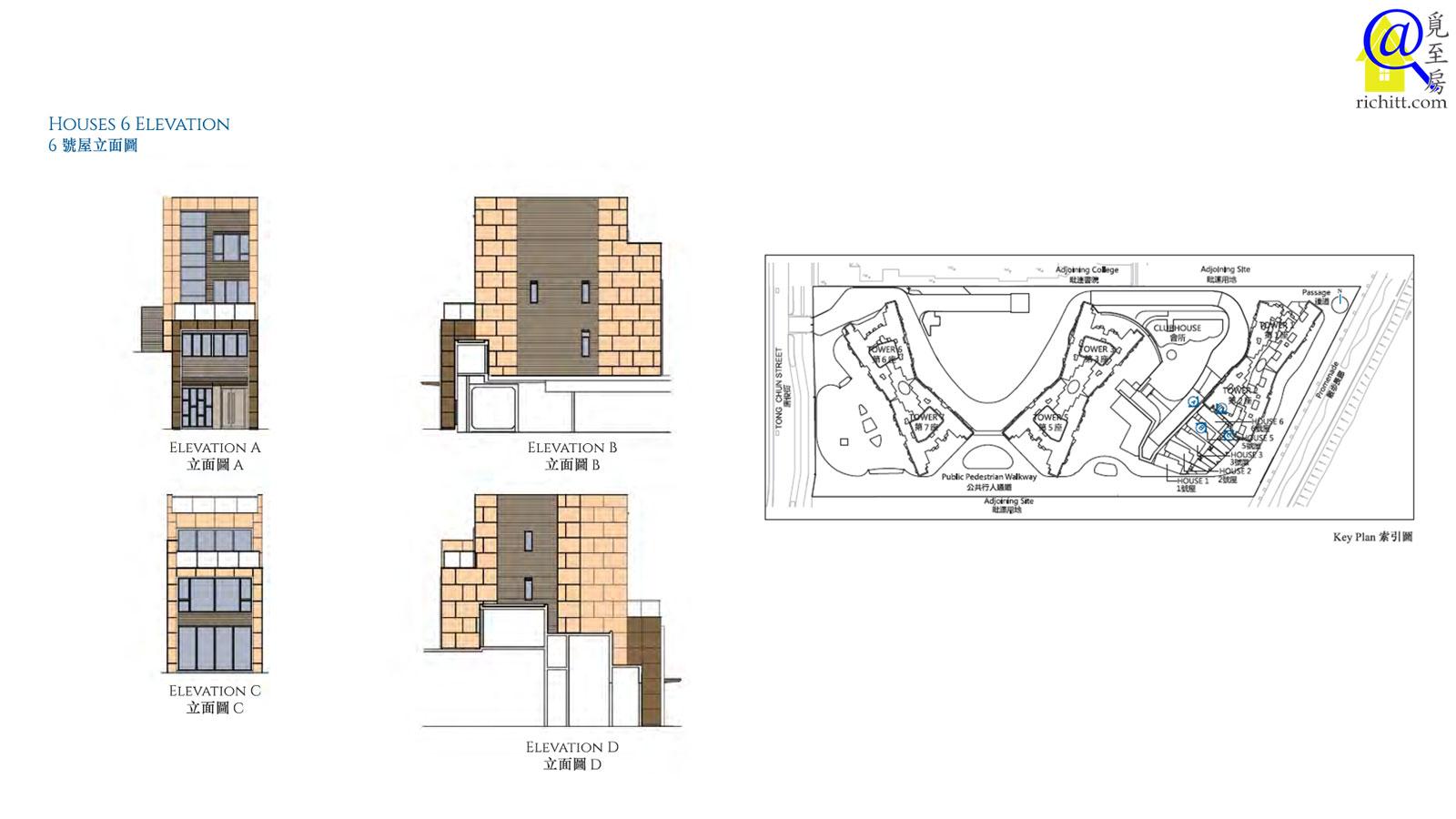 海翩滙洋房立面圖6