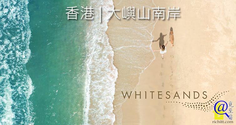 WHITESANDS特色圖片