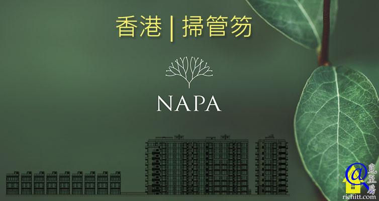 Napa特色圖片