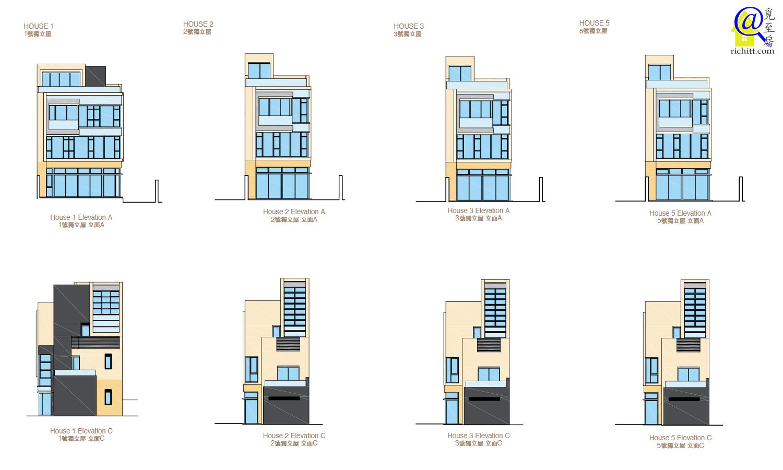 天鑄獨立屋立面圖-1至5號屋