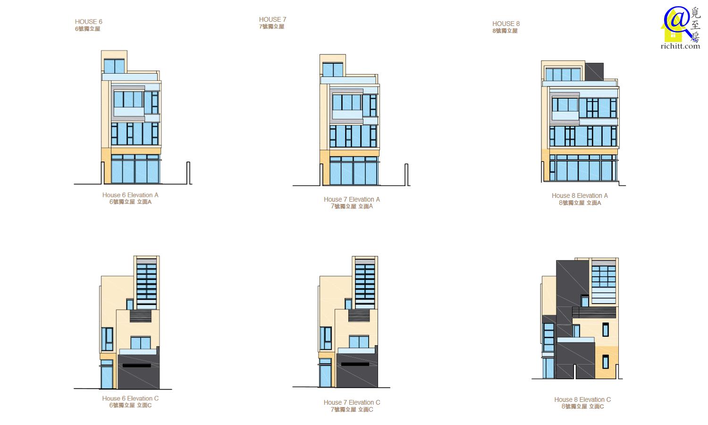 天鑄獨立屋立面圖-6至8號屋