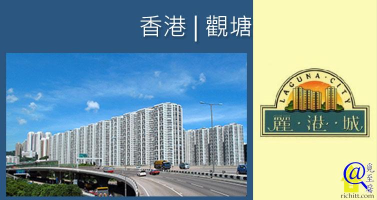 麗港城特色圖片