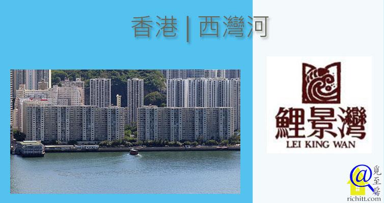 鯉景灣特色圖片
