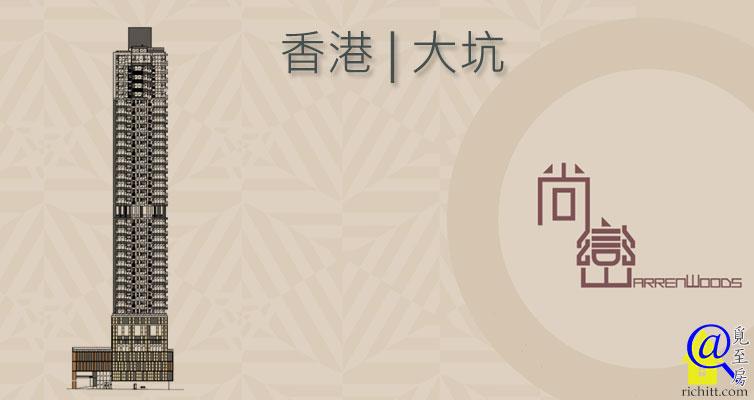 尚巒特色圖片