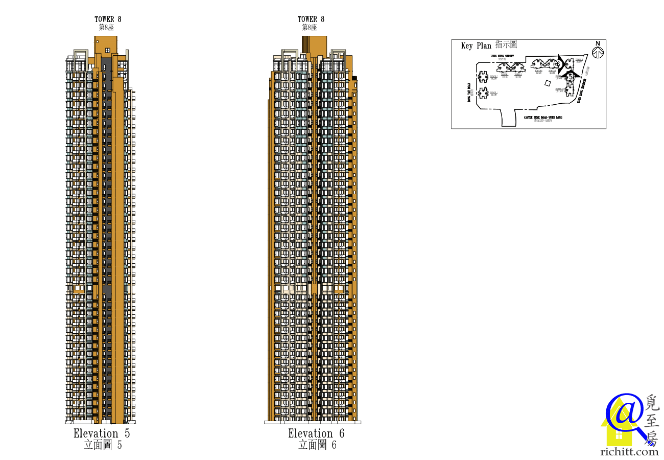 Grand YOHO第2期立面圖5及6