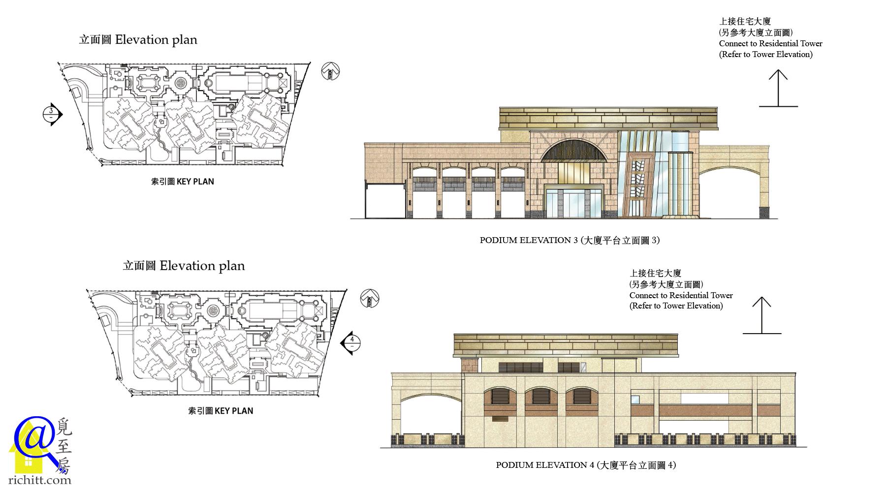 峻瀅II平台立面圖3