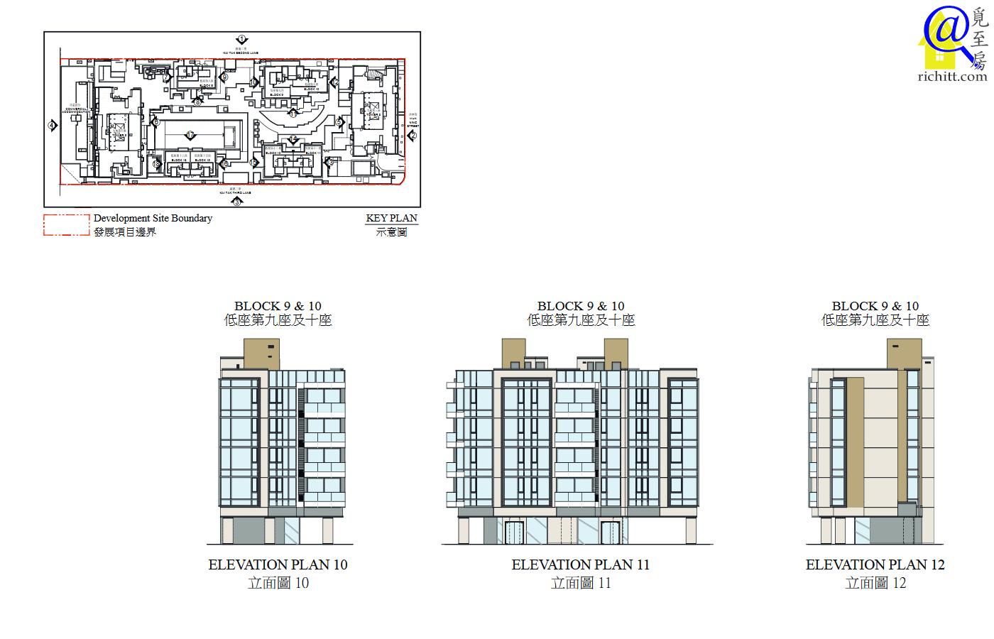 啟德1號(II)立面圖10至12