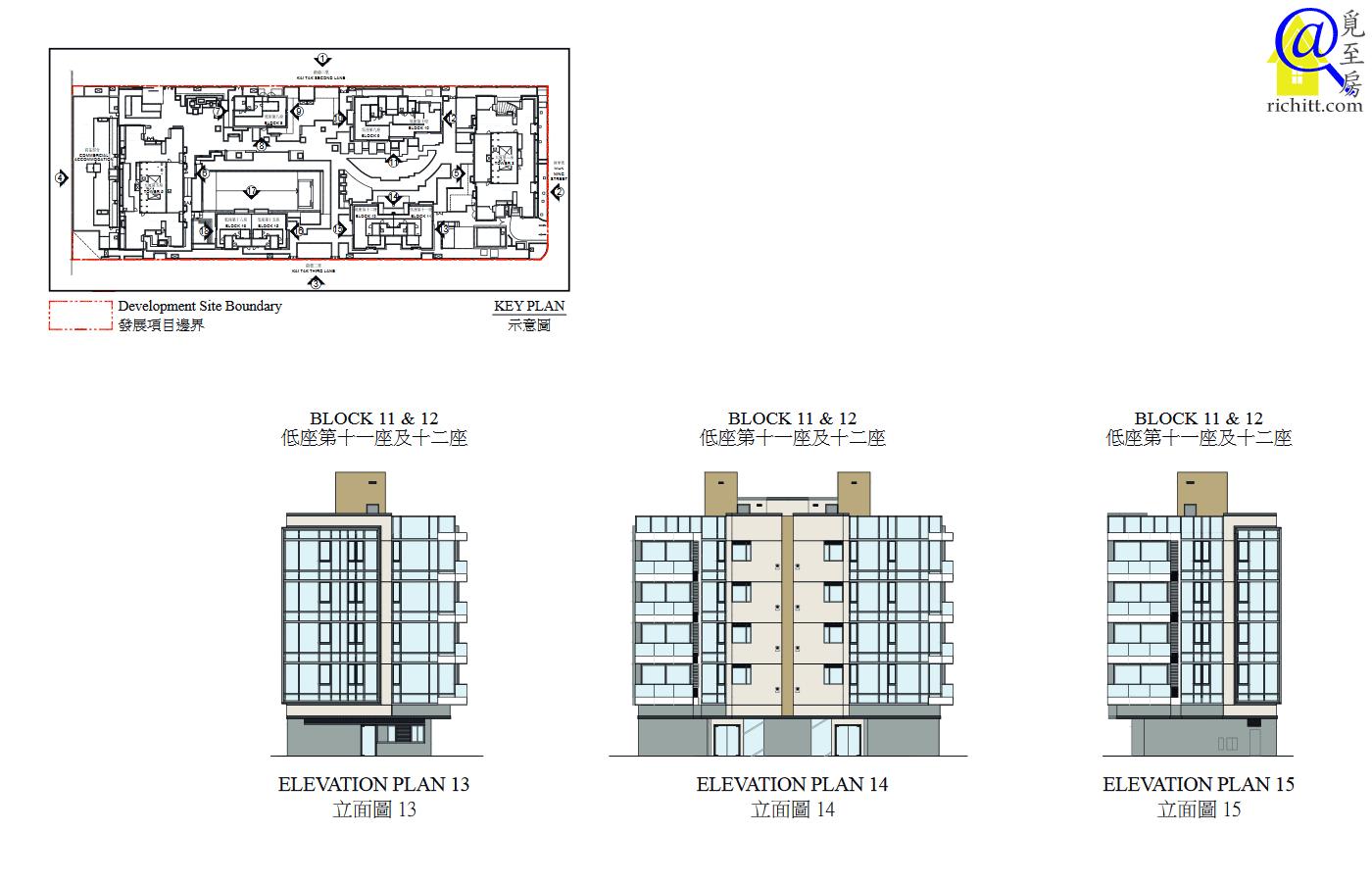 啟德1號(II)立面圖13至15