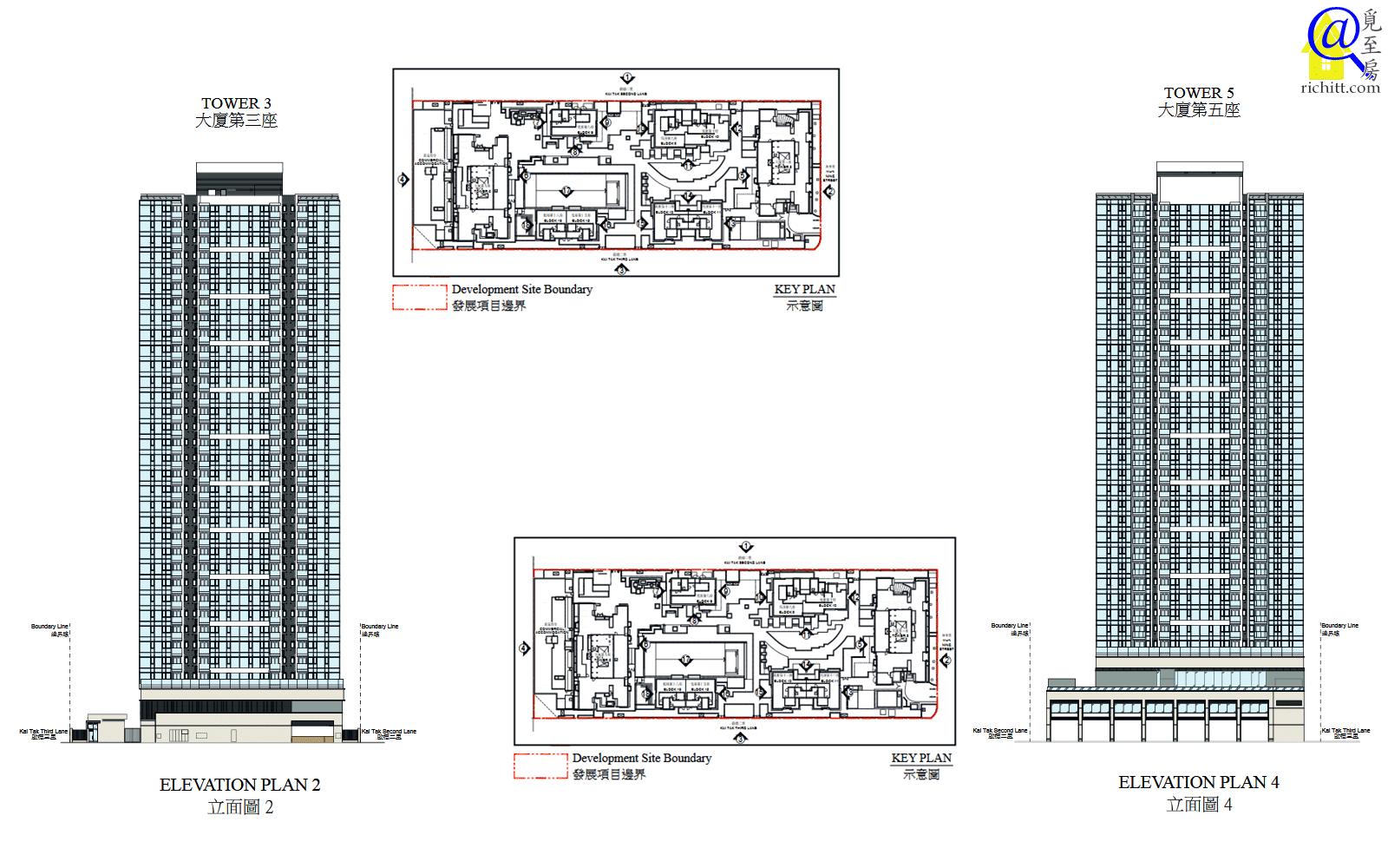 啟德1號(II)立面圖2及4