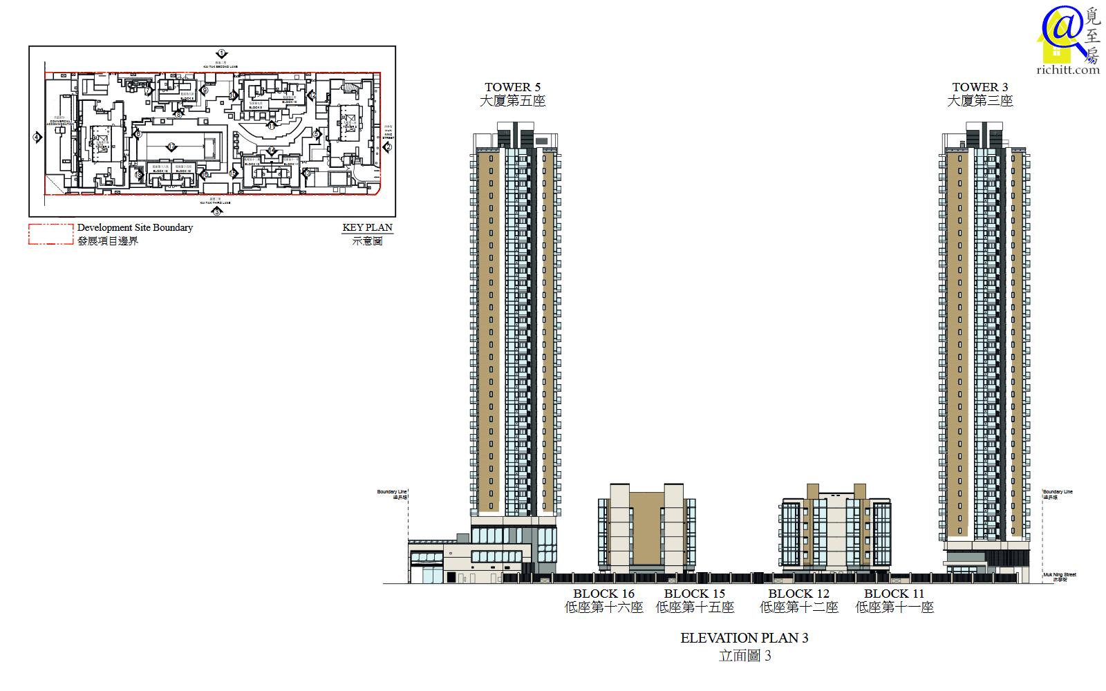 啟德1號(II)立面圖3