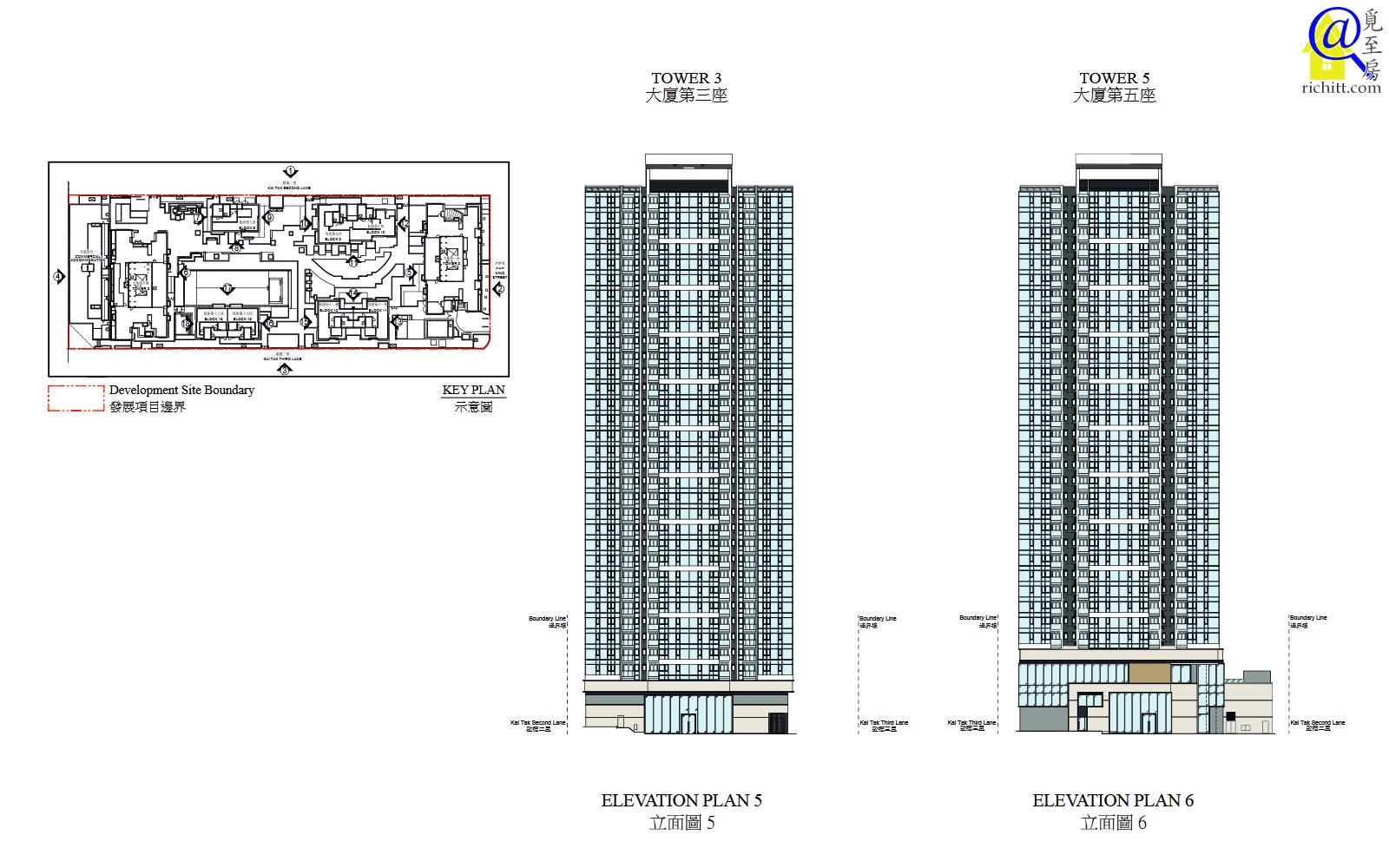啟德1號(II)立面圖5及6