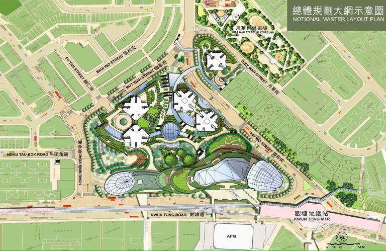 觀塘市中心總體規劃圖-引錄自市區重建局網站
