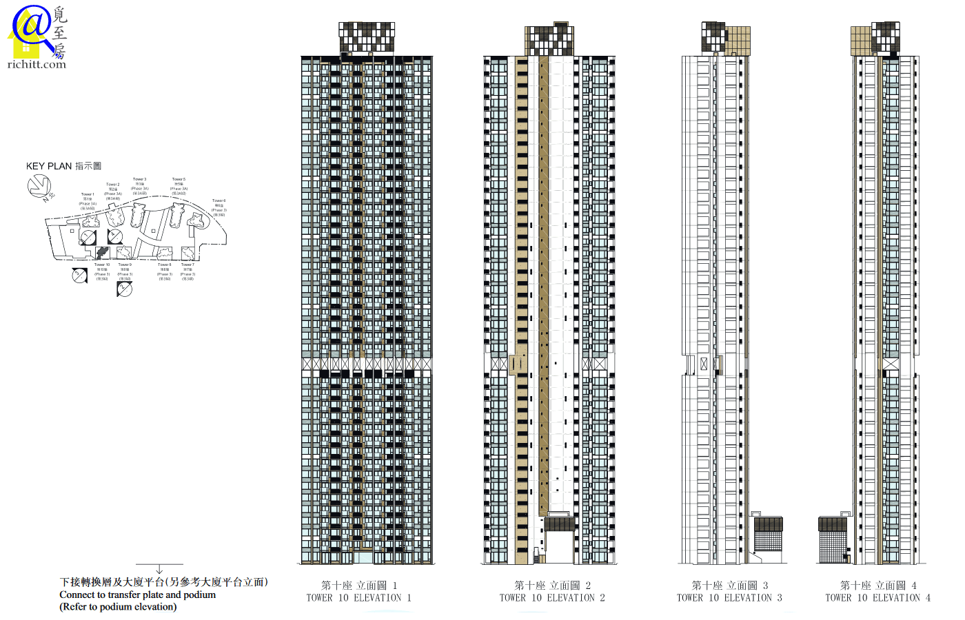海之戀大廈立面圖-第10座