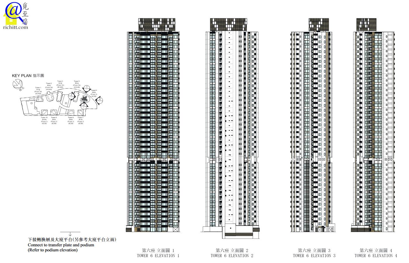 海之戀大廈立面圖-第6座