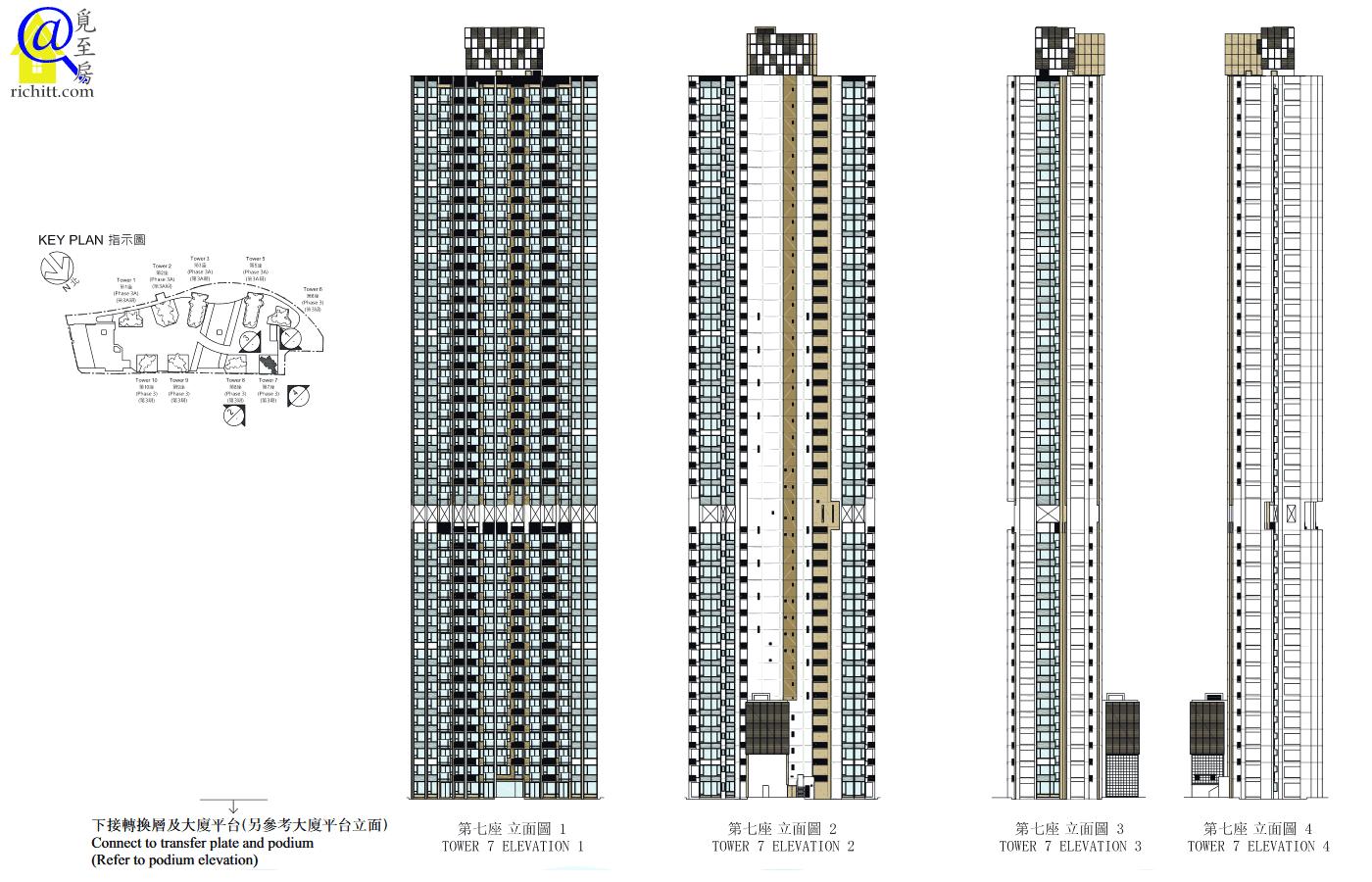 海之戀大廈立面圖-第7座