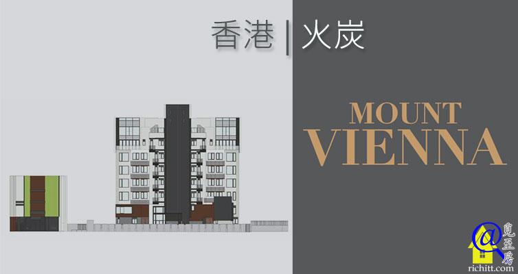 Mount Vienna特色圖片
