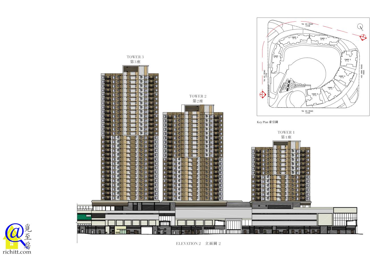 全‧城滙立面圖2