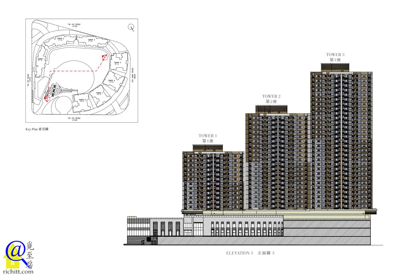 全‧城滙立面圖3
