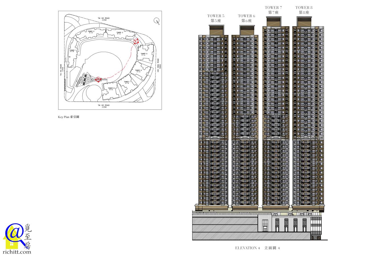 全‧城滙立面圖4