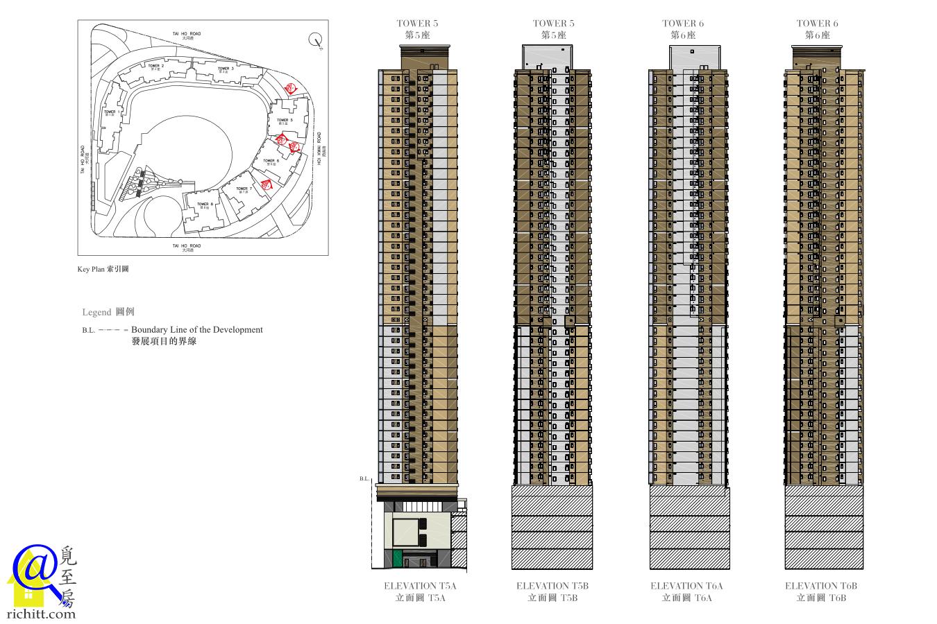 全‧城滙立面圖-第5及6座