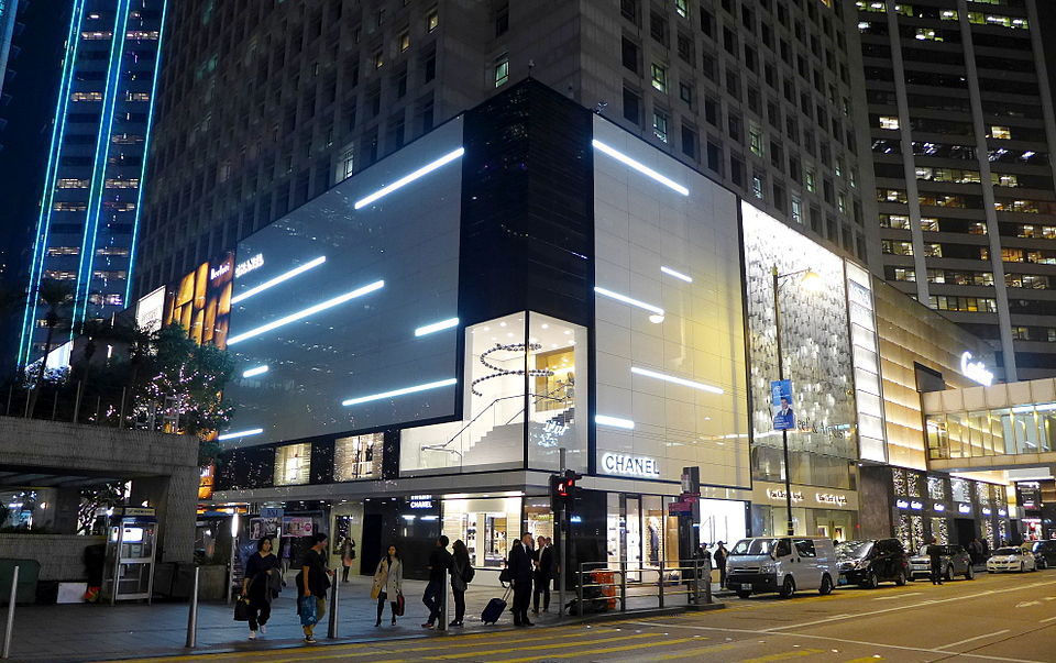 太子大廈外牆為品牌使用 - Wing1990hk作品 (維基百科)
