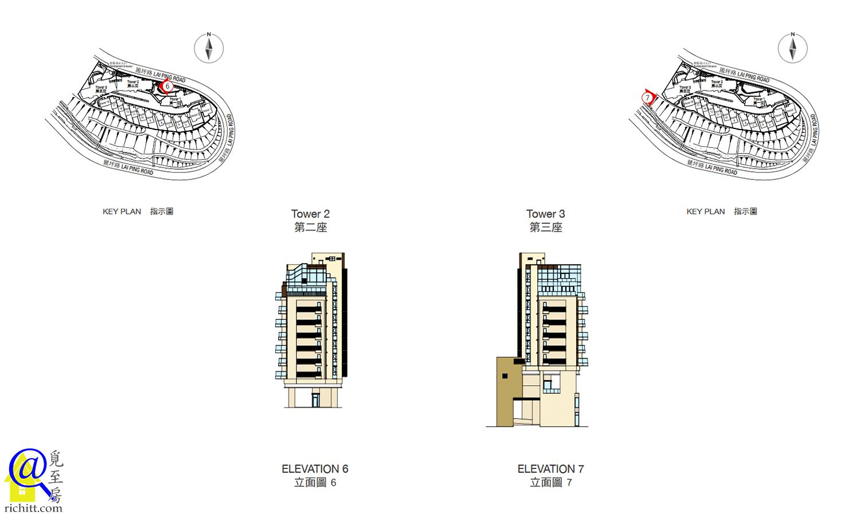 尚珩立面圖5