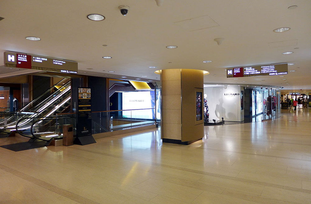 太子大廈商場 - Wing1990hk作品 (維基百科)