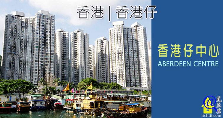 香港仔中心特色圖片