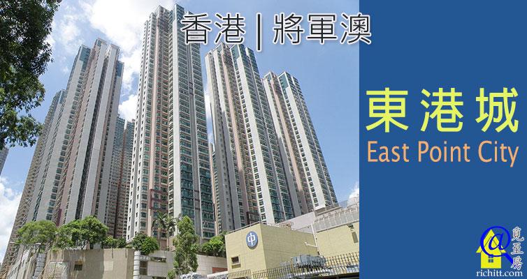 東港城特色圖片