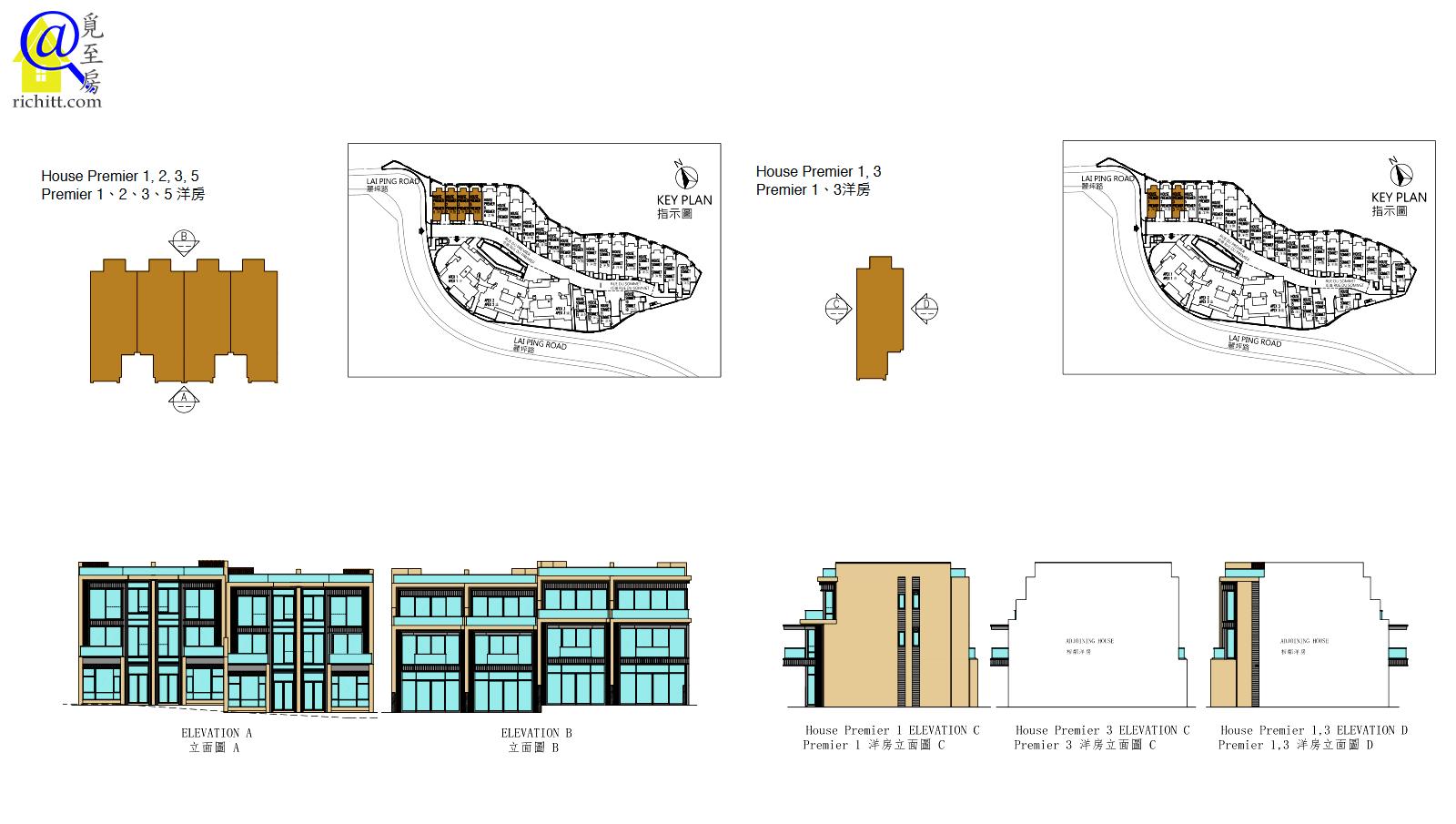 雲端洋房立面圖1