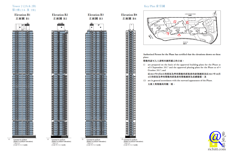 MALIBU 立面圖-第2座