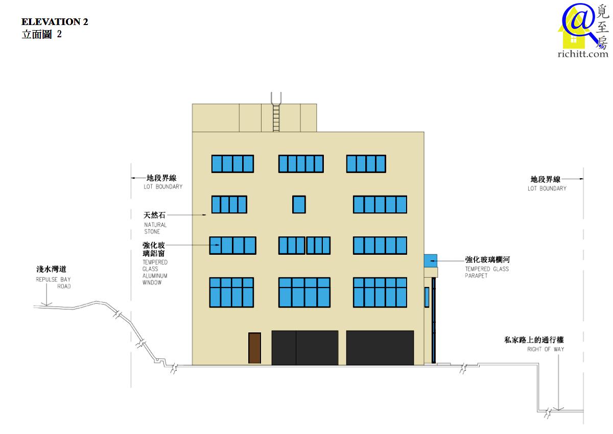 淺水灣道72號立面圖2
