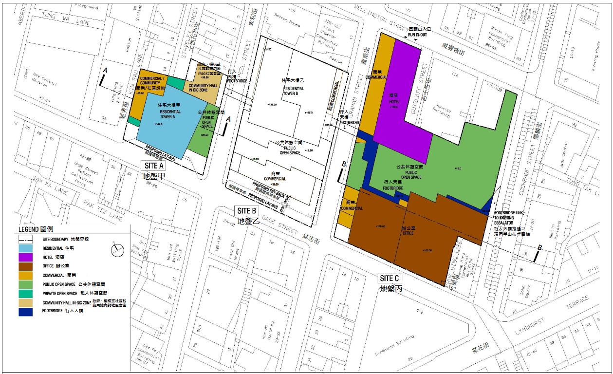 卑利街╱嘉咸街發展計劃3個地盤