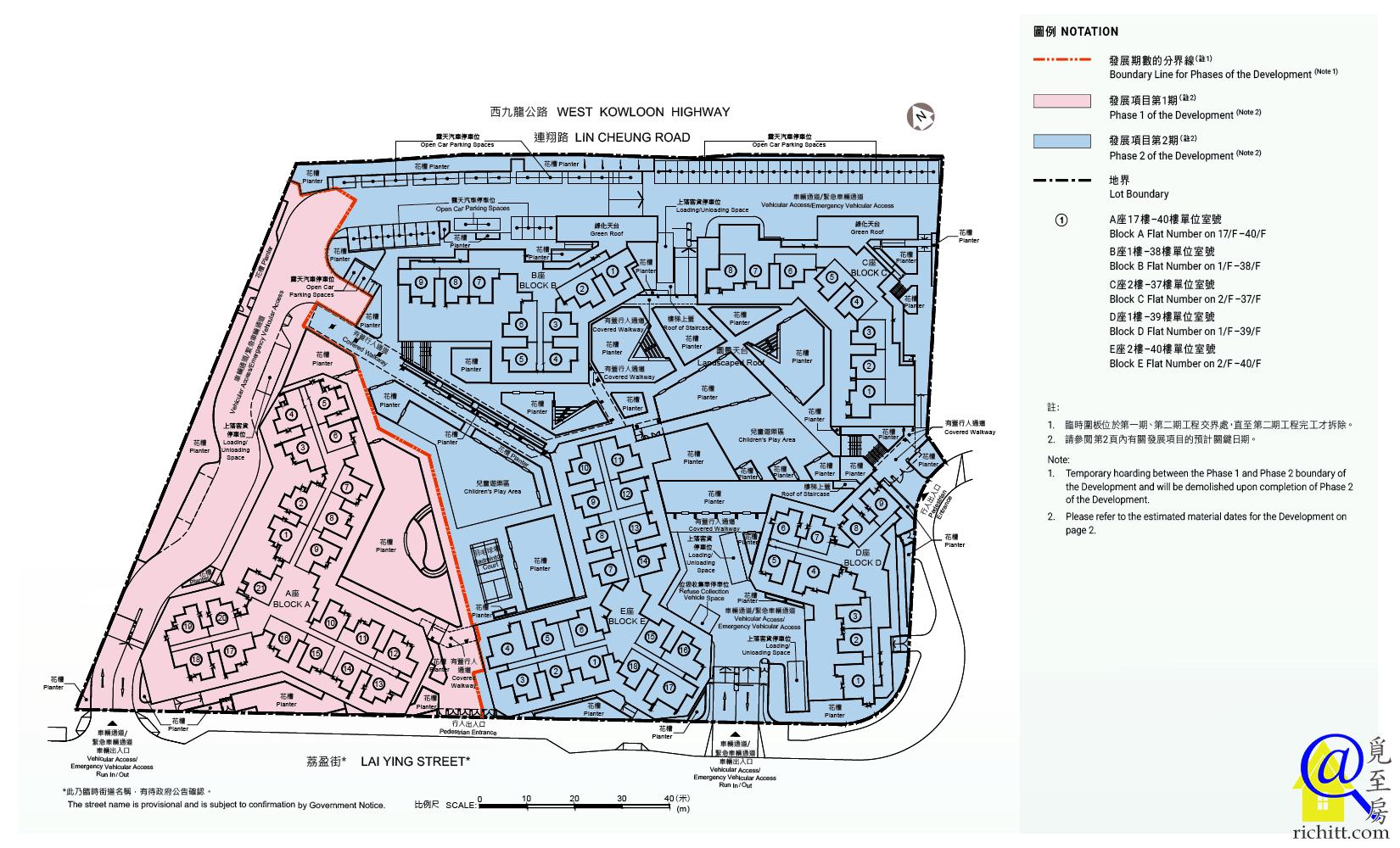 凱樂苑兩期佈局圖